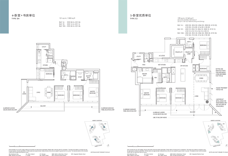 天际观景台 Condo Sales 安珀苑 near Amber MRT Luxury condo in singapore